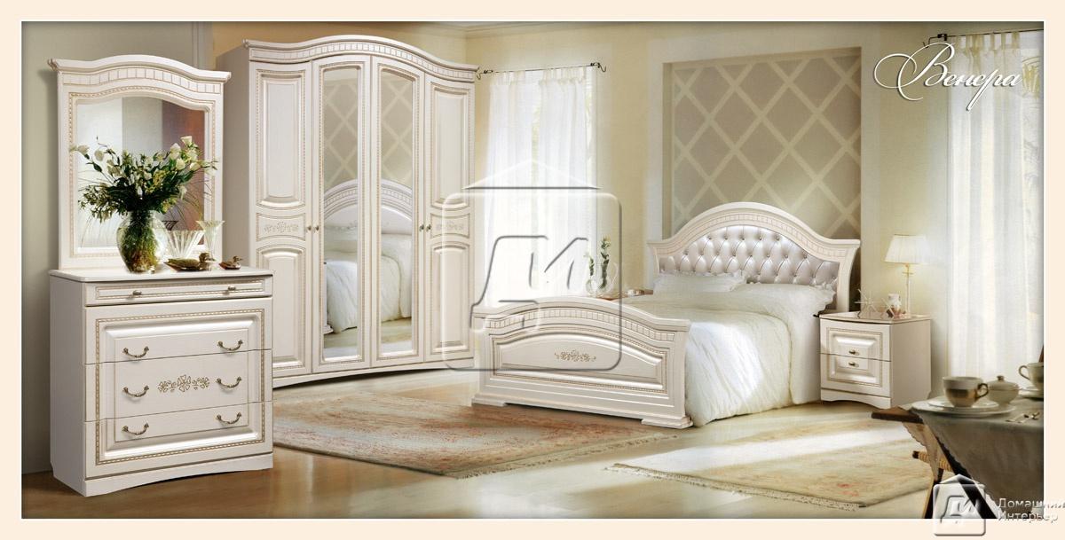 спальный гарнитур венера из белоруссии в москве купить спальню